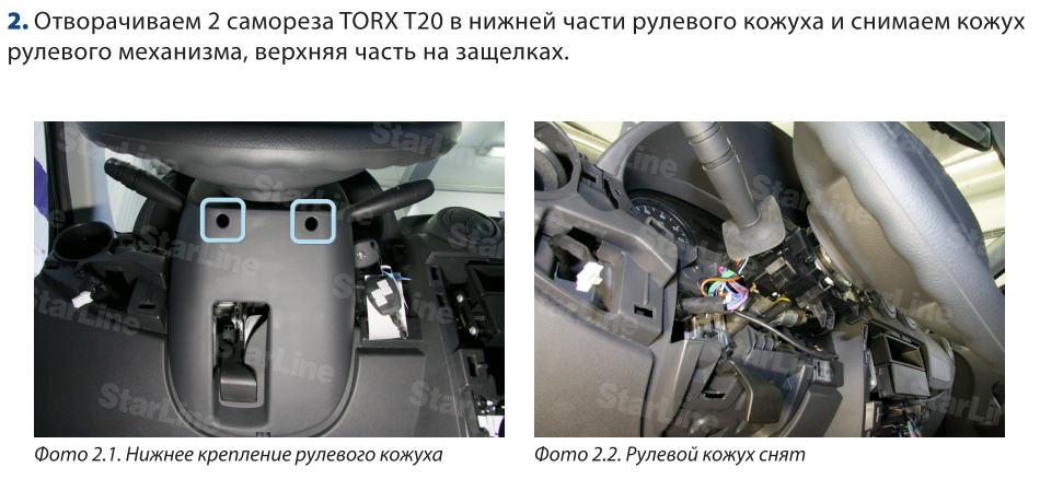 В тольятти машины шумоизоляция