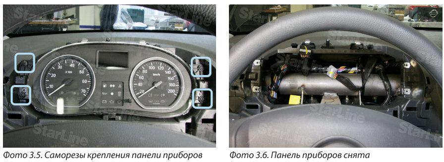 Установить автосигнализацию своими руками