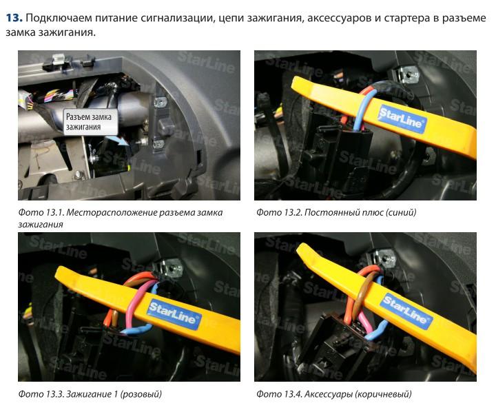 руководство по эксплуатации москвич 2140 люкс