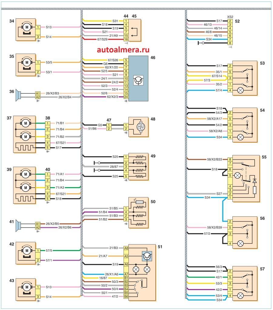 Схемы Nissan Almera 2013