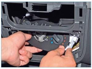 Выводим блок управления из консоли панели приборов