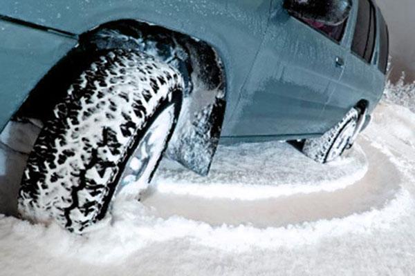 Как подобрать зимнюю резину?