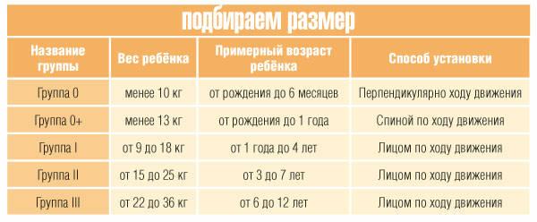 52239_html_50dd9633