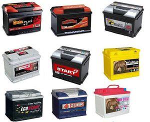 выбрать аккумулятор для автомобиля